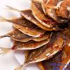 Khô cá Chỉ vàng tẩm ớt   Đặc sản Đà Nẵng làm quà
